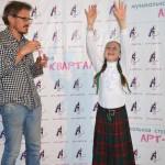 Родительский концерт в Гимназии 6 — 23.05.2017