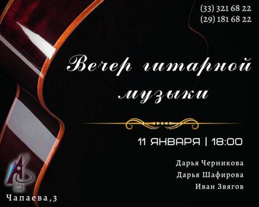 Школа искусств Арт-квартал в Минске